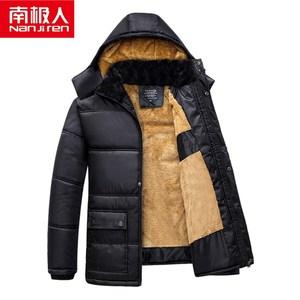 南极人爸爸2019冬装羽绒棉衣外套中老年加绒加厚棉服男士保暖棉袄