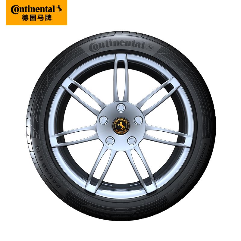 德国马牌轮胎225-45R17 91W CSC5 SSR防爆胎适配宝马3系-1系