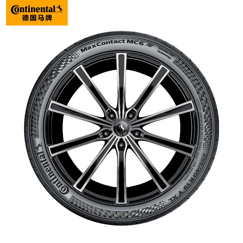 德国马牌轮胎225-45R18 95Y XL FR MC6