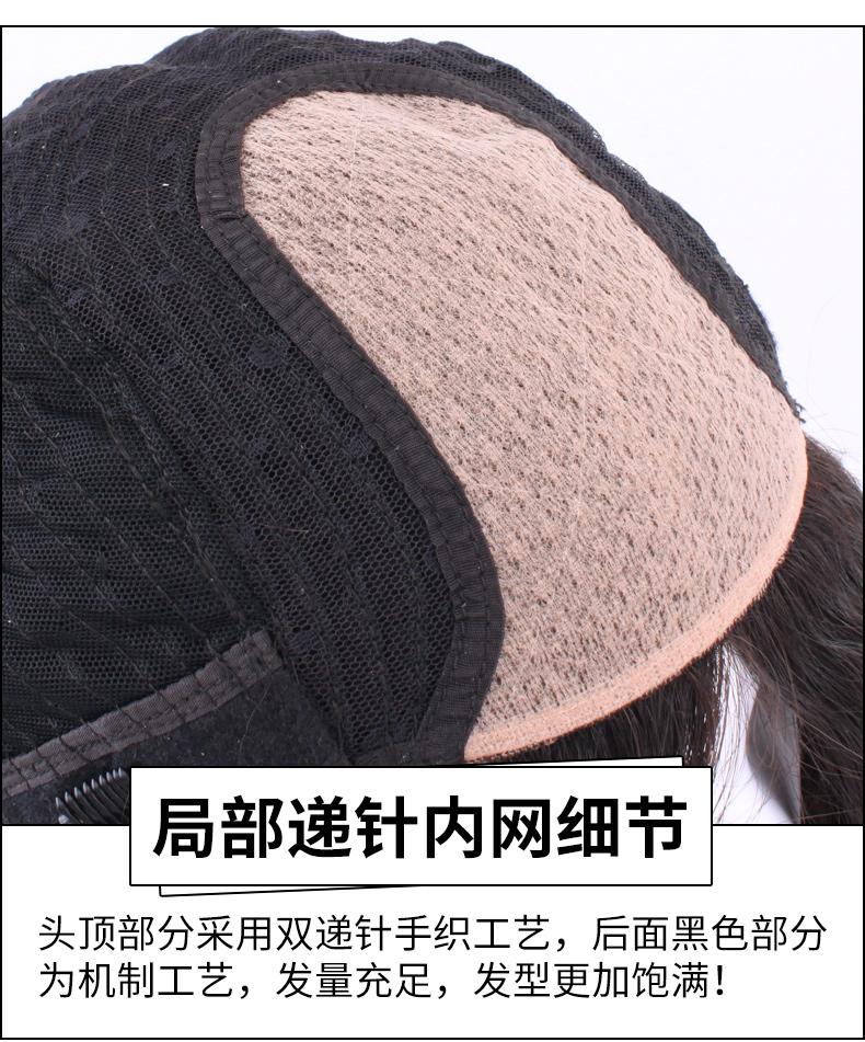 假发女长直发隐形真人发空气刘海齐肩网红锁骨发半丸子头发型图片