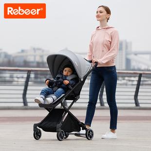 美国rebeer婴儿推车高景观可坐可平躺可上飞机便携折叠超轻便伞车