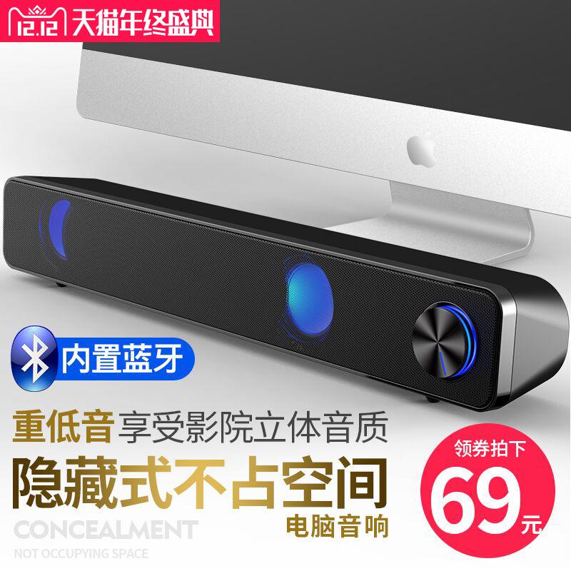 Shinco 新科 WF06 家用长条蓝牙音箱