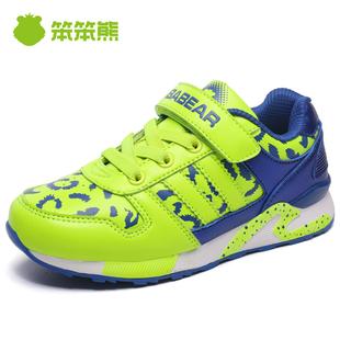 笨笨熊童鞋男童运动鞋2019新款秋冬休闲中童鞋透气防滑儿童跑步鞋