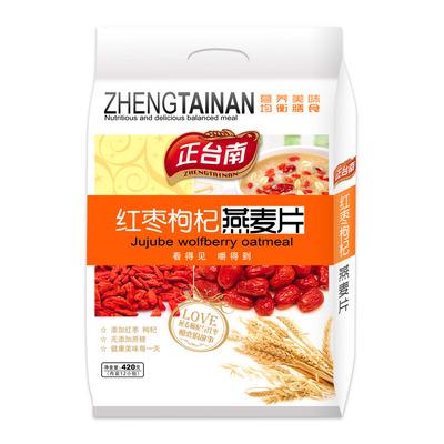 2019正台南红枣枸杞燕麦片 即食营养健康早餐食品冲饮品袋装420g