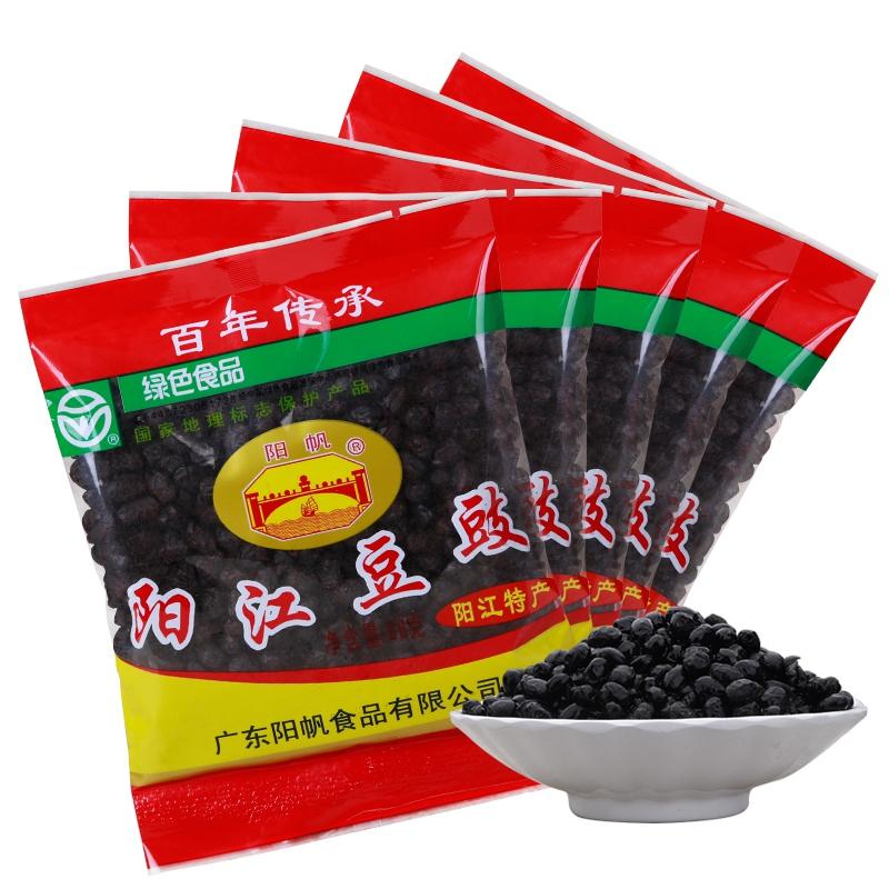 广东特产 阳帆牌 阳江豆豉68g*5袋