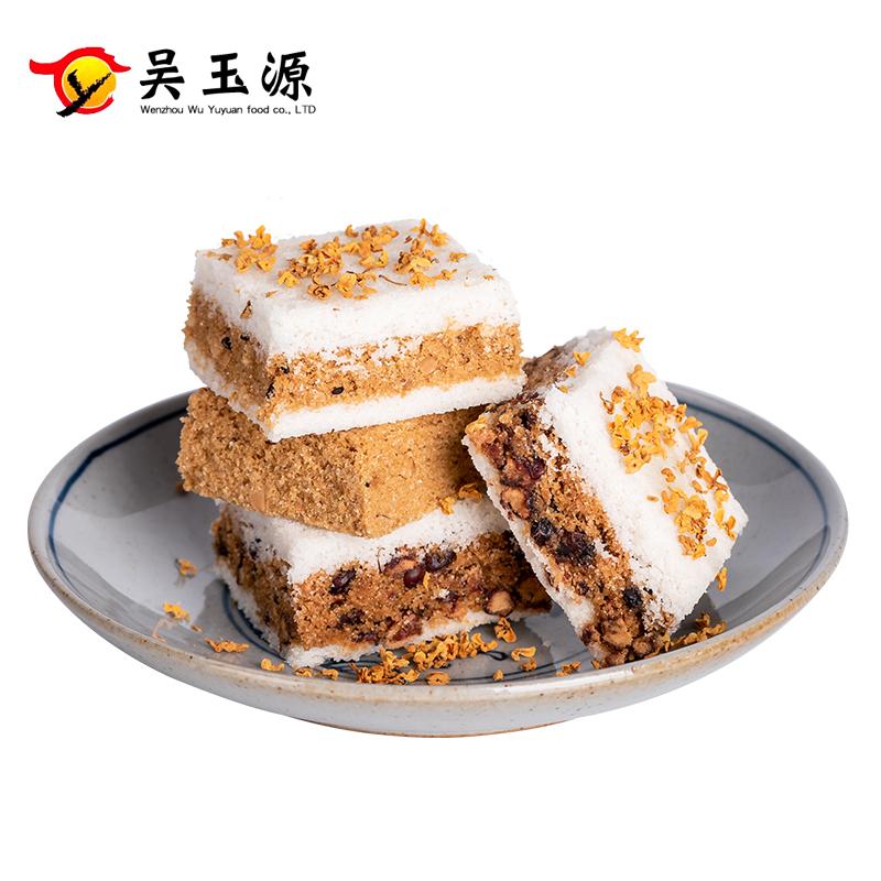 温州特产网红手工桂花糕250g