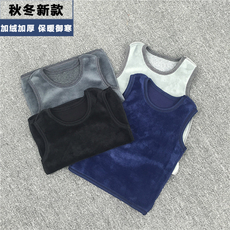 Children's vest Other 2016 Other