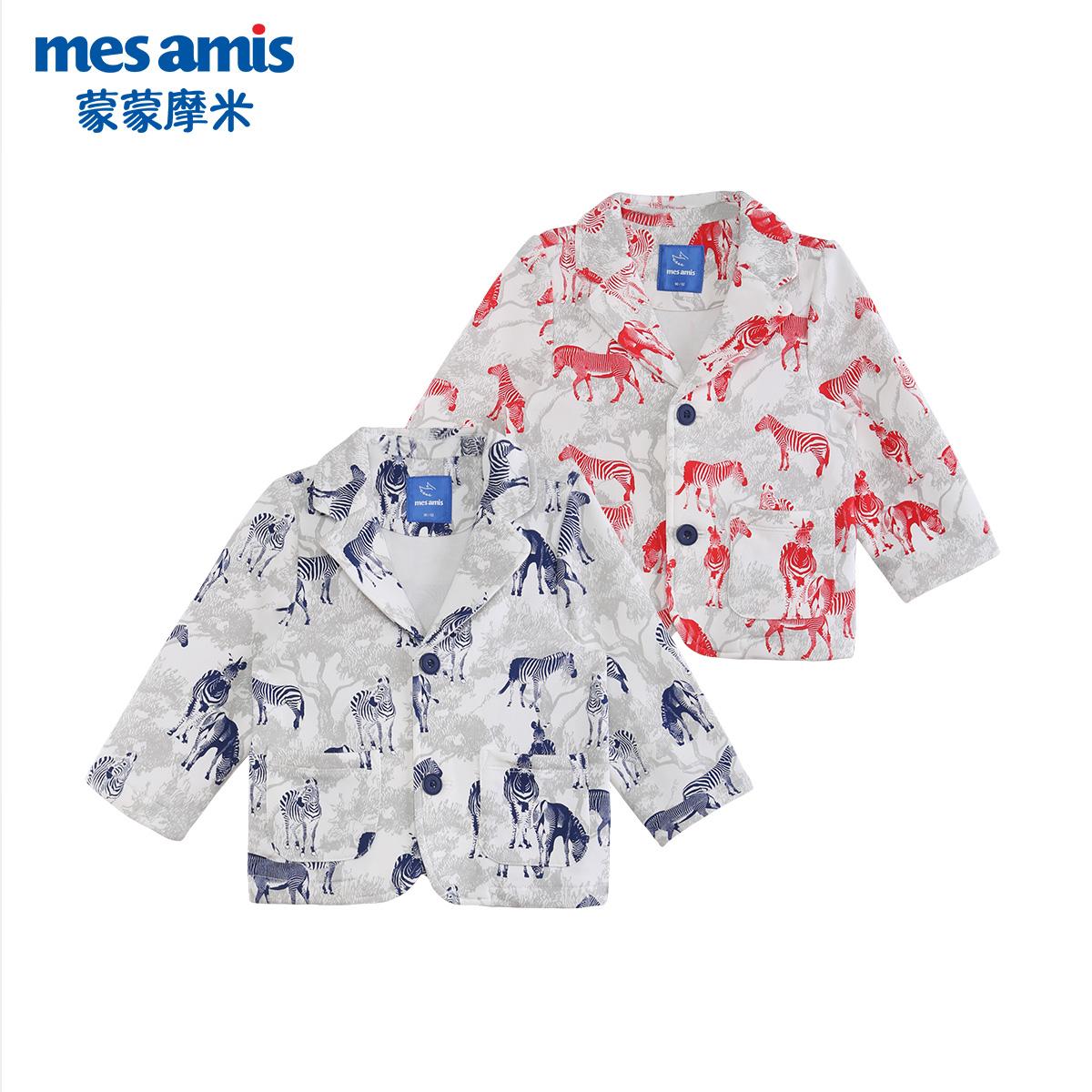 蒙蒙摩米童装儿童外套春装新款小男童休闲西装宝宝上衣服潮1-3岁