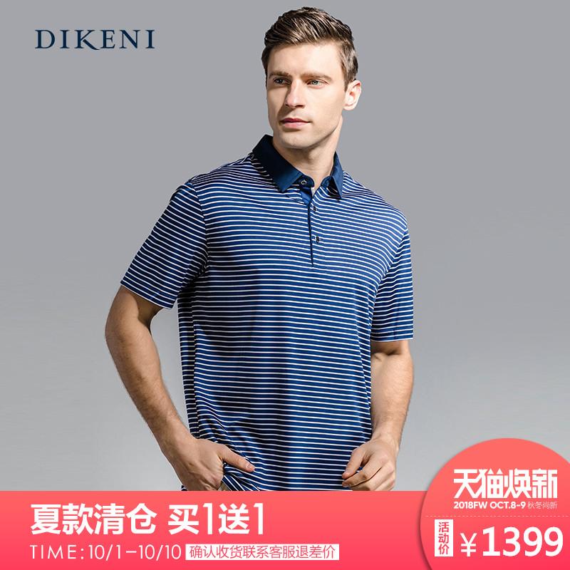 迪柯尼DIKENI 春夏男装100%桑蚕丝条纹翻领商务休闲短袖POLO衫
