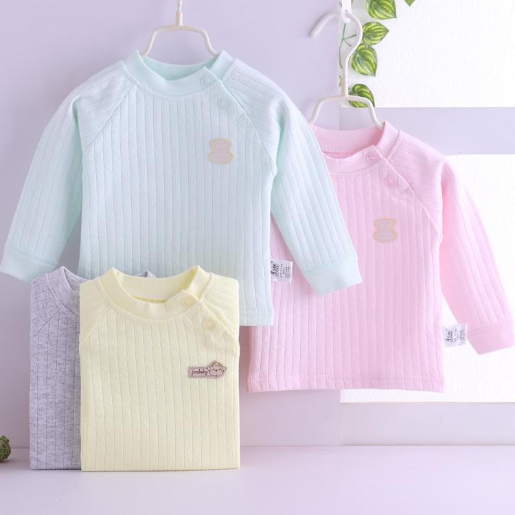婴儿长袖纯棉提花秋衣上衣秋冬季 男女宝宝打底衫居家服 儿童衣服