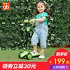 儿童滑板车 好孩子2-3-6岁宝宝三轮扭扭摇摆溜溜车小孩玩具初学者