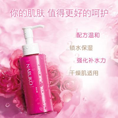 西施美 牛尔森玫瑰精油保湿套装深层补水提亮肤色控油滋润化妆品护肤男女