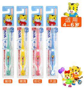 ญี่ปุ่นนำเข้าเสือ 1-2-3-4-5-6 ปีแปรงสีฟันแปรงสีฟันเด็กทารกแปรงสีฟันแปรงสีฟันขนนุ่มสำหรับเด็ก