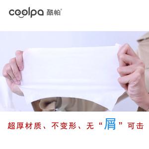 酷帕洗脸巾女纯色一次性洁面巾美容无菌化妆棉柔巾擦脸纸干巾专用
