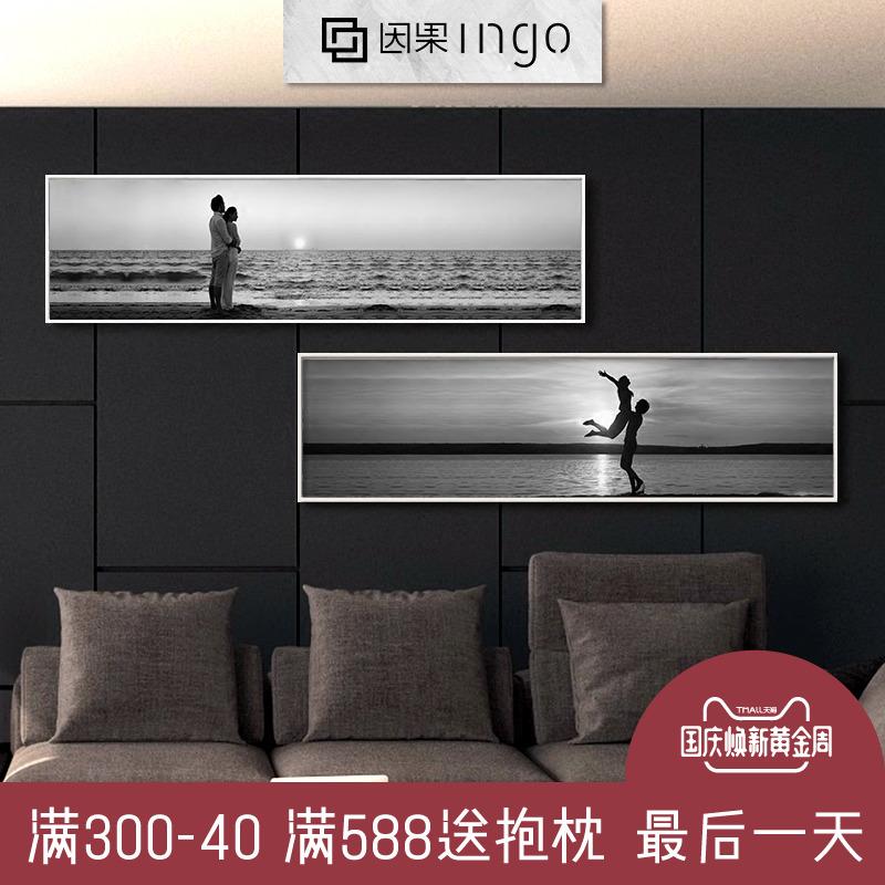 卧室装饰画床头挂画现代简约壁画客厅沙发背景墙画 餐厅墙画黑白