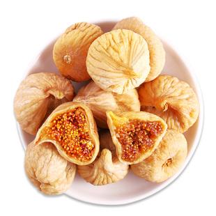北漠果业大无花果干500g新疆特产干果新鲜水果干孕妇土耳其小零食