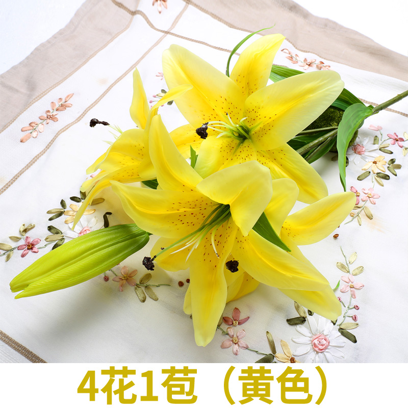 New Lilly Tiger Fake Flower Silk Plastic Artificial Bouquet Flowers Lily Yellow
