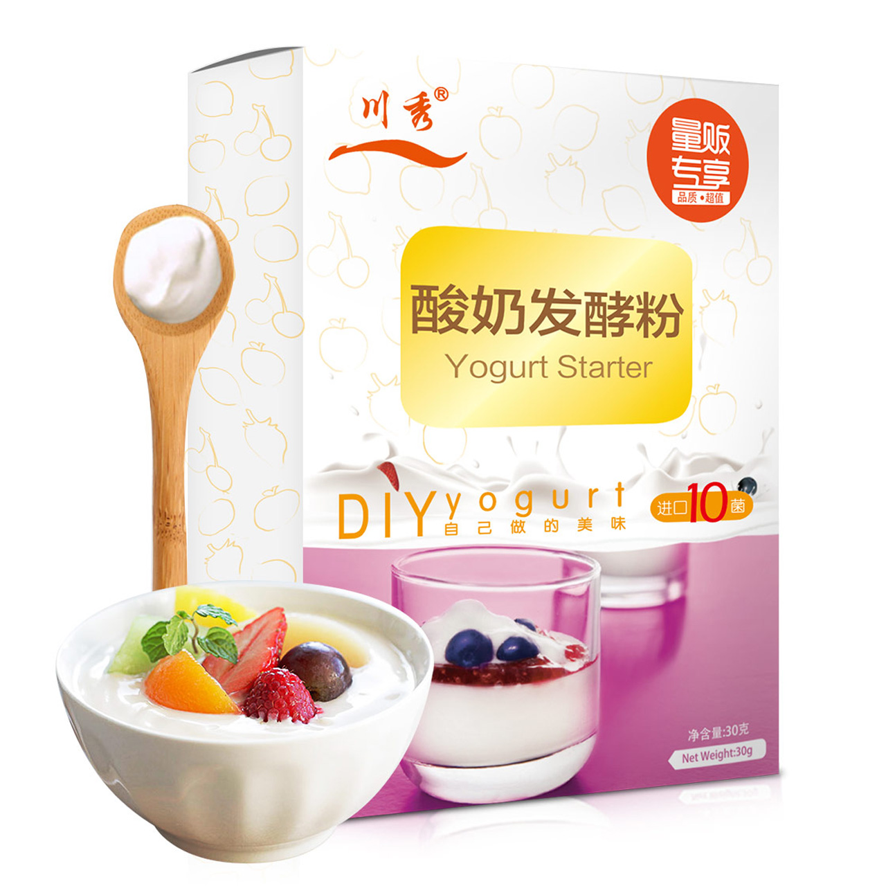 川秀10菌酸奶发酵菌粉双歧杆菌益生菌量贩酸奶机家用自制乳酸菌种