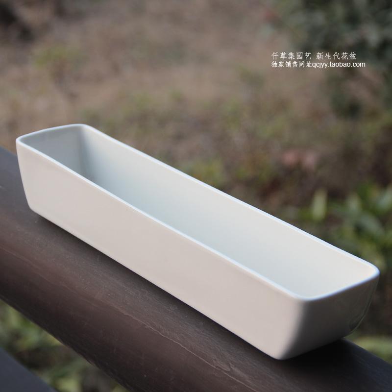 多肉花盆陶瓷长方形白色简约迷你创意手工室内阳台桌面