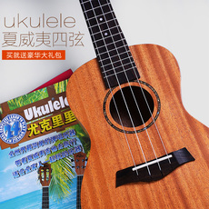 Pedicle flower 21 23 26 Ukulele