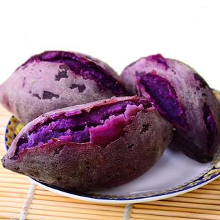 临沂小紫薯新鲜现挖沂蒙番薯地瓜越南小紫薯小香薯5斤紫地瓜包邮