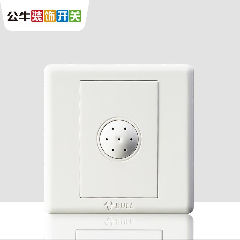 公牛声光控开关声控面板可控开关墙壁楼道延时开关面板g08d107