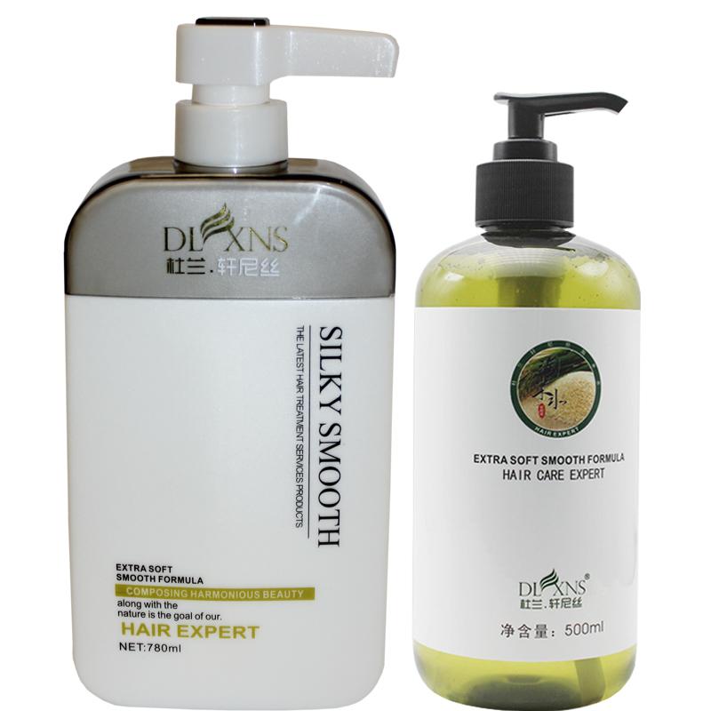 淘米水洗发水无硅油去屑止痒控油洗发露护发素头膏男女士洗护套装