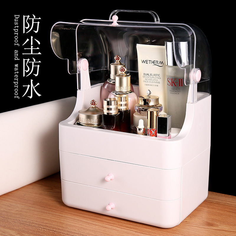 Net red cosmetics storage box dormitory students desktop household dust simple dressing table skin care products rack