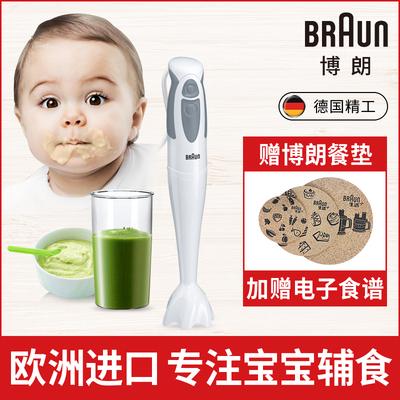 Braun-博朗 MQ300婴儿宝宝辅食料理机手持式家用搅拌机料理棒