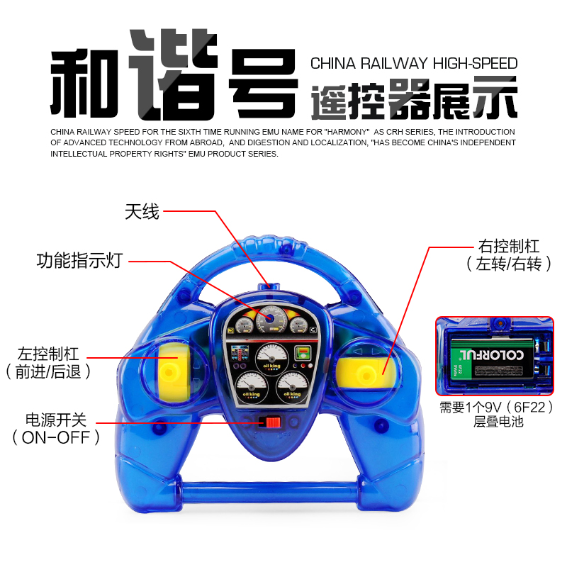 Железная дорога на электро-, радиоуправлении Newqida 757p006