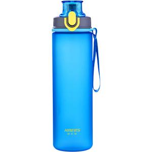 哈尔斯水杯子塑料便携学生大容量简约太空随手杯男女运动健身水壶
