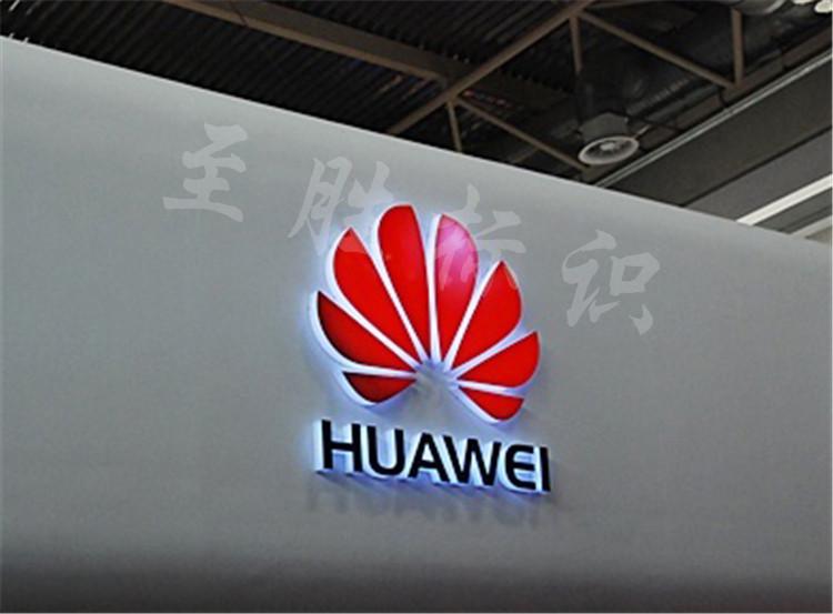 华为中国移动小米等手机专卖店树脂led发光字门头广告