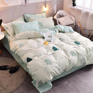 网红款水洗棉床上用品四件套床单被套夏季单人学生宿舍被子三件套