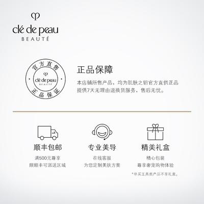 【超品预售】肌肤之钥CPB套装妆前霜/乳/隔离乳+光缎粉霜遮瑕正品