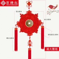 Китайский узел Best embroidered Red 021