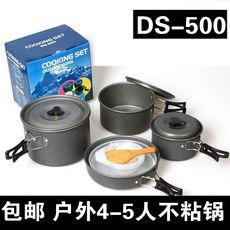 Походная посуда DS DS/500 -500 4-5