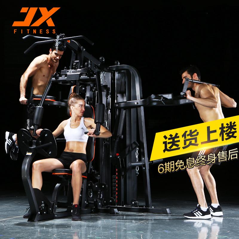 JX综合训练器家用高端三人站大型运动器械多功能力量组合健身器材