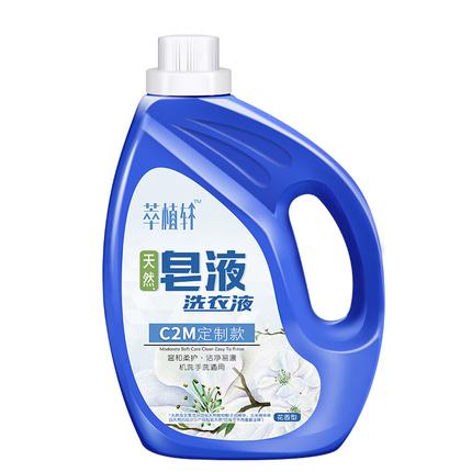 萃植轩皂液洗衣液家庭装2kg手洗机洗内衣裤留香易漂洗去油污渍