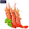 新货阿根廷红虾2kg大虾鲜活超大红虾L2海虾海鲜冷冻对虾包邮