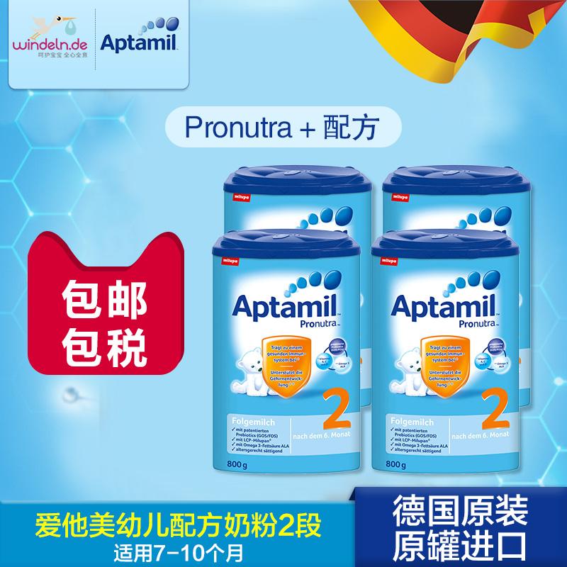 爱他美aptamil2段婴儿配方奶粉6-10个月800g4盒w家