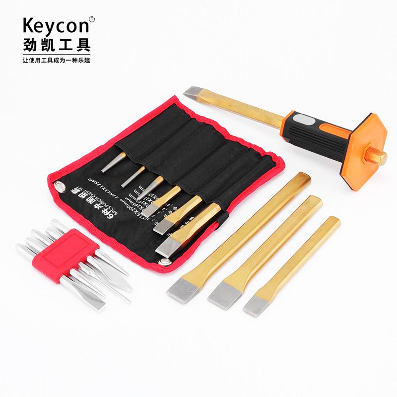 ручное зубило Keycon