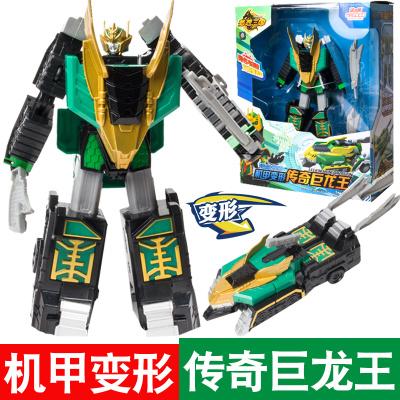 genuine dream three kingdoms toy legend heroic armor deformation