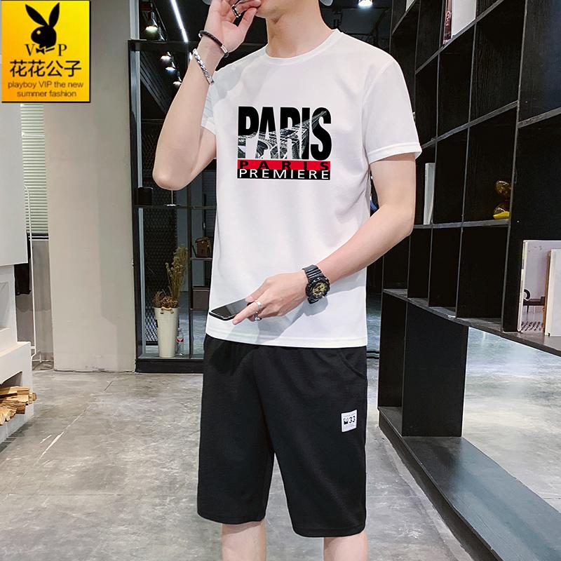 花花公子贵宾夏季韩版男士休闲运动套装百搭男短袖t恤上衣服男装