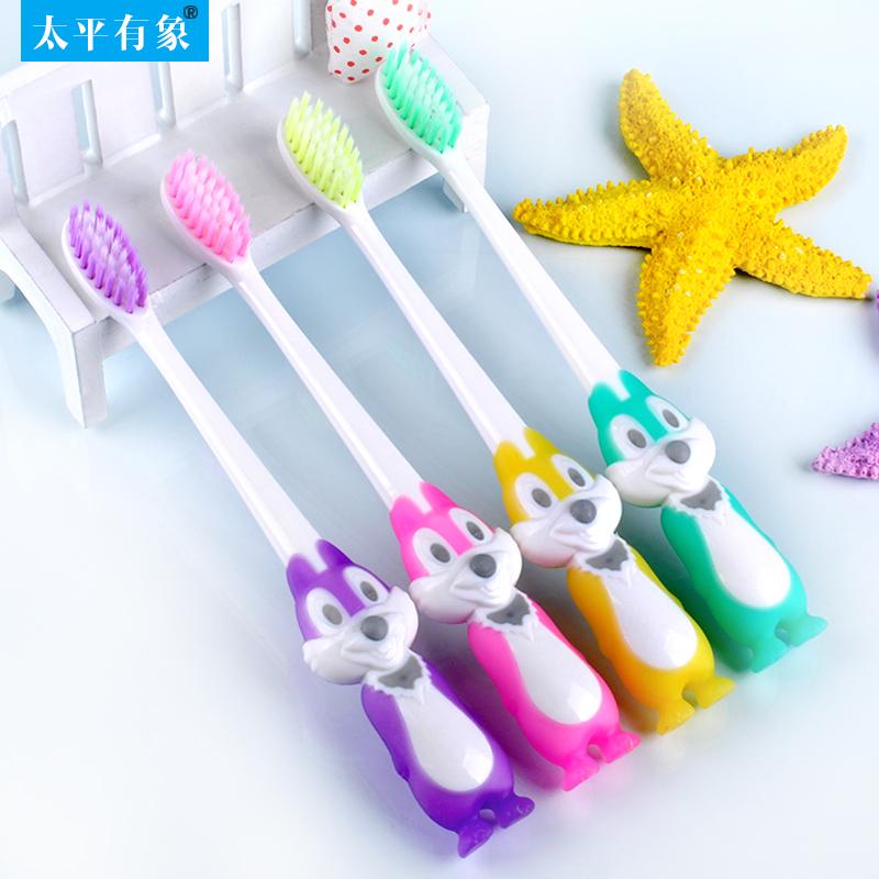 太平有象4支松鼠卡通儿童牙刷3-6岁6-12岁通用软毛牙刷家用家庭装