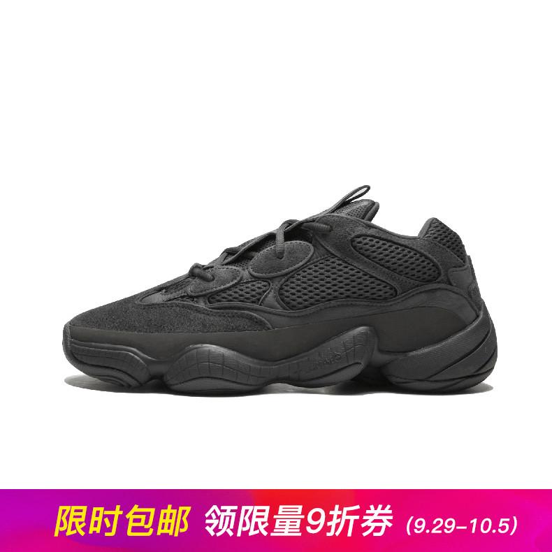 "Adidas Yeezy 500 侃爷椰子老爹鞋黑色 Utility Black F36640""U"