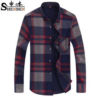 【双11预售】长袖秋冬装衬衫修身保暖衬衣加绒加厚款男士休闲上衣