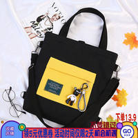 Multi-purpose crossbody canvas bag female shoulder bag art student bag Korean version ins super fire shoulder bag tote bag