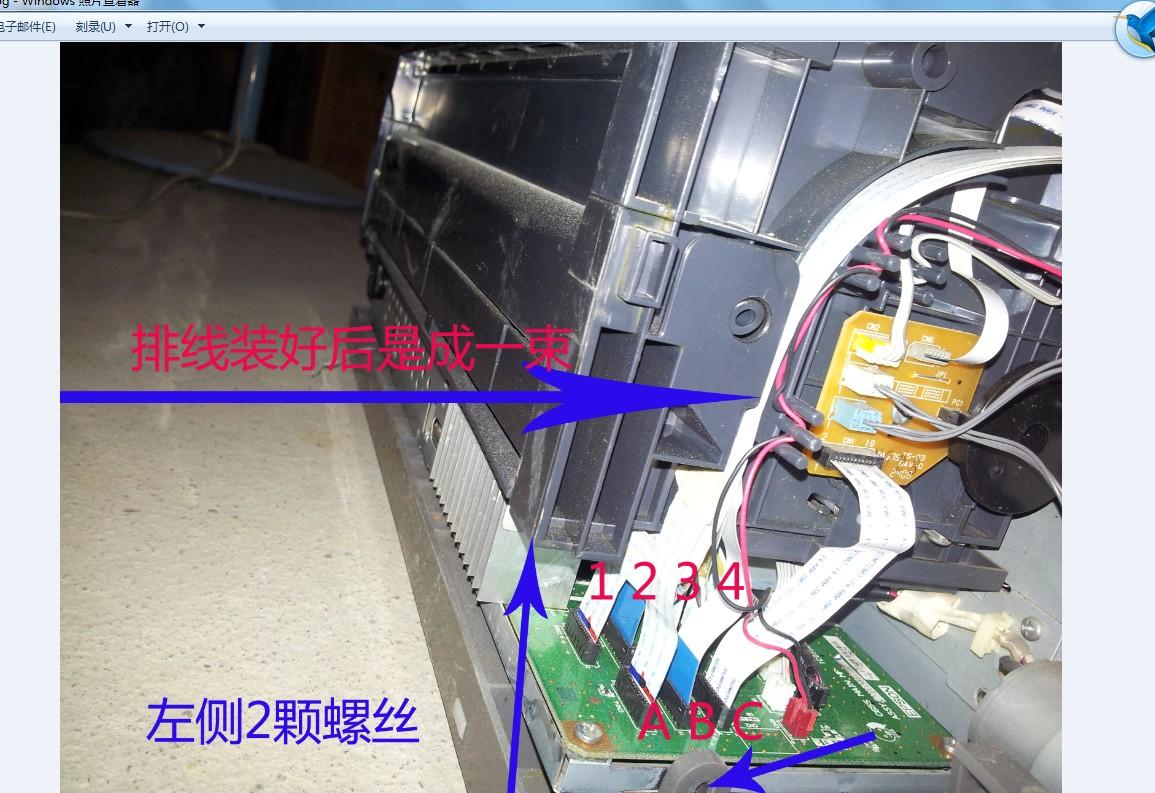 Материнская плата для принтера Epson/Epson/Epson 1390 1390 1400 Совета принтера материнской платы подкачки обратно 50 юаней
