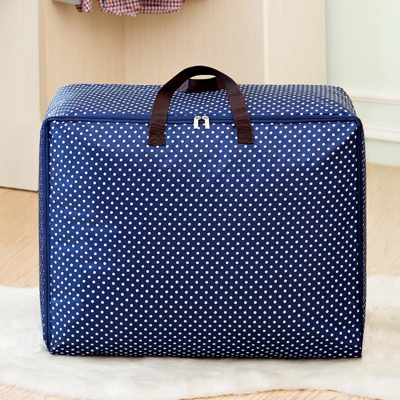 牛津布装棉被子的收纳袋超大搬家神器打包袋衣服物行李箱整理袋子
