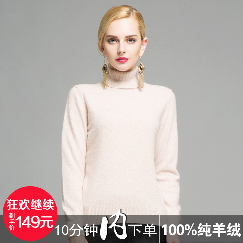 Womens sweater 100